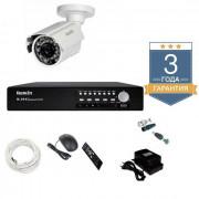 Комплект HD видеонаблюдения AHD для улицы 1AFHDU1