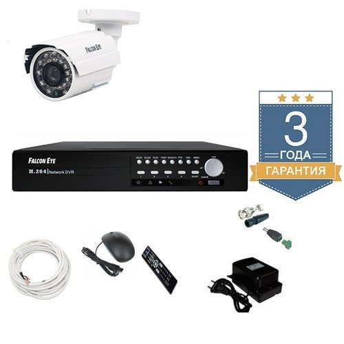 Уличный комплект видеонаблюдения AHD 1AFHDU4