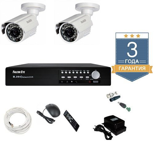 Комплект видеонаблюдения AHD 2AFHDU1