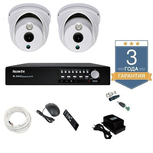 Комплект видеонаблюдения AHD 2AFHDU6