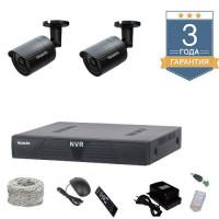 Комплект видеонаблюдения HD на 2 камеры 2UHDF