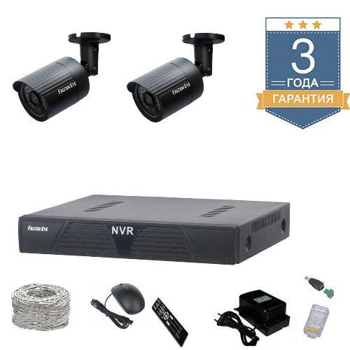 Комплект IP видеонаблюдения HD на 2 камеры для улицы 2UHDF