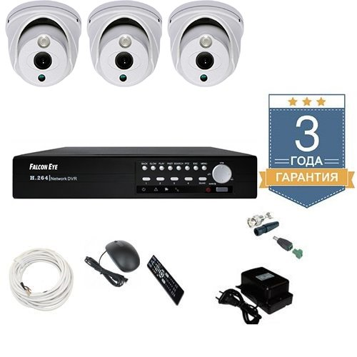 Комплект видеонаблюдения AHD 3AFHDU6