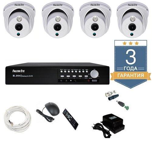 Комплект видеонаблюдения AHD 4AFHDU2
