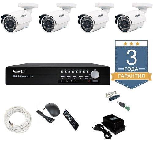 Комплект видеонаблюдения AHD 4AFHDU4