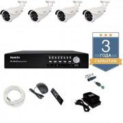 Комплект видеонаблюдения AHD 4AFHDU5