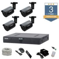 Комплект видеонаблюдения FULLHD на 4 камеры 4UFULLHDF