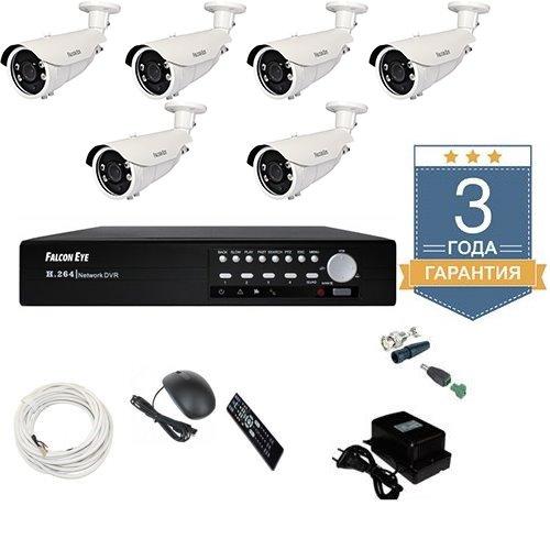 Комплект видеонаблюдения AHD 6AFHDU8