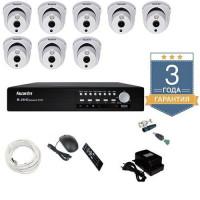 Комплект видеонаблюдения AHD 8AFHDU2