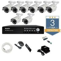 Комплект видеонаблюдения AHD 8AFHDU7