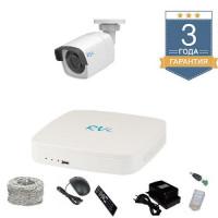 Комплект видеонаблюдения на 1 уличную камеру 1UHDR
