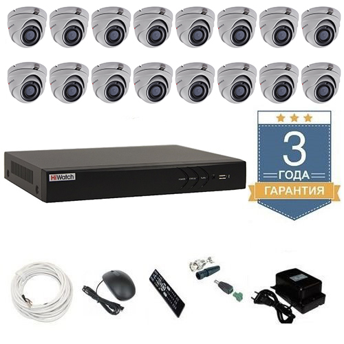 Комплект видеонаблюдения HD-TVI 16THFHDU10 на 16 камер