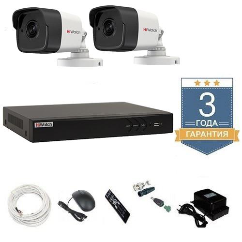 Комплект видеонаблюдения HD-TVI 2THFHDU9 на 2 камеры