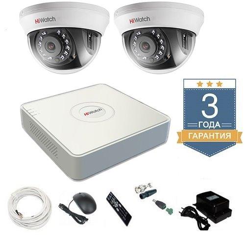 Комплект видеонаблюдения HD-TVI 2THHD2 на 2 камеры