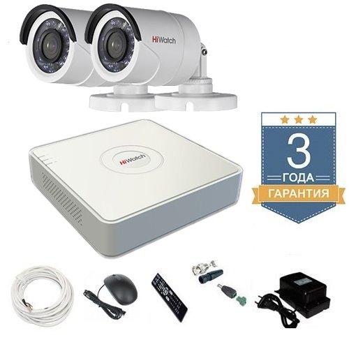 Комплект видеонаблюдения HD-TVI 2THHDU1 на 2 камеры для дачи