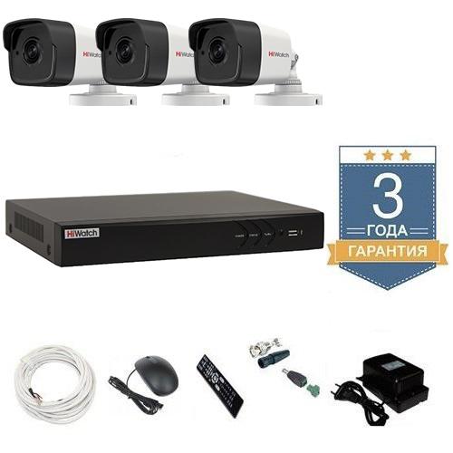 Комплект видеонаблюдения HD-TVI 3THFHDU9 на 3 камеры