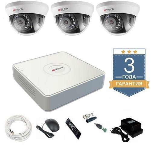 Комплект видеонаблюдения HD-TVI 3THHD2 на 3 камеры