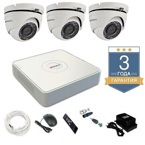 Комплект видеонаблюдения HD-TVI 3THHDU3 на 3 камеры