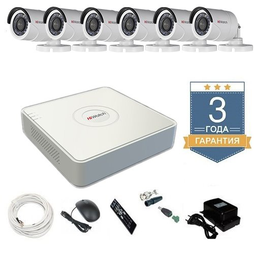 Комплект видеонаблюдения HD-TVI 6THFHDU7 на 6 камер