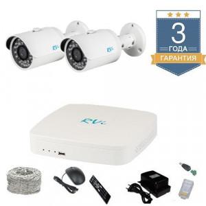 Комплект видеонаблюдения FULLHD на 2 камеры 2UFULLHDR