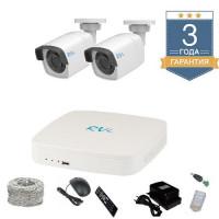 Комплект видеонаблюдения HD на 2 камеры 2UHDR