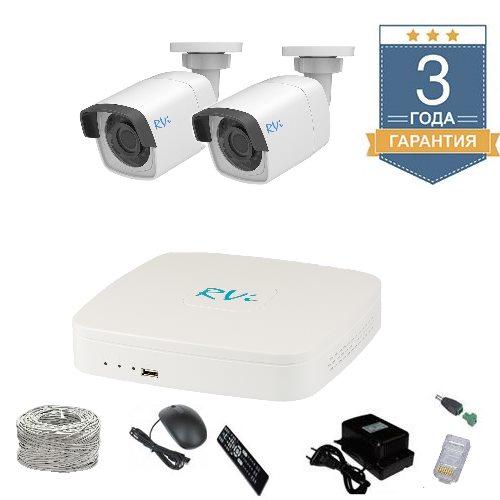 Комплект IP видеонаблюдения HD на 2 камеры 2UHDR
