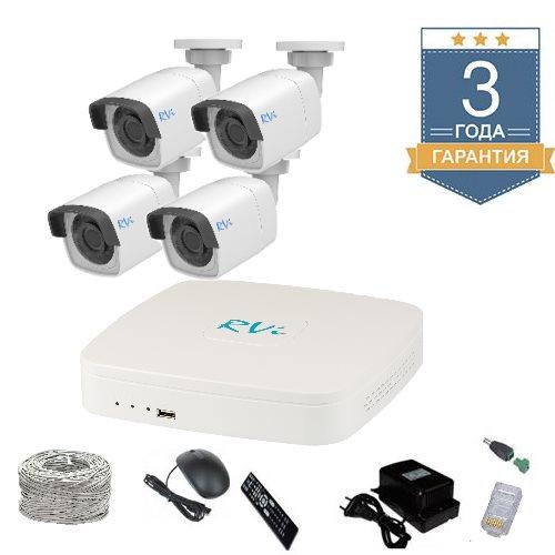Комплект IP видеонаблюдения HD на 4 камеры для улицы 4UHDR