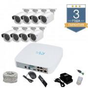Комплект видеонаблюдения HD на 8 камеры 8UHDR