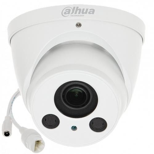DH-IPC-HDW2231R-ZS Dahua