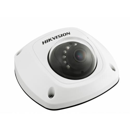 DS-2CD2542FWD-IS Hikvision
