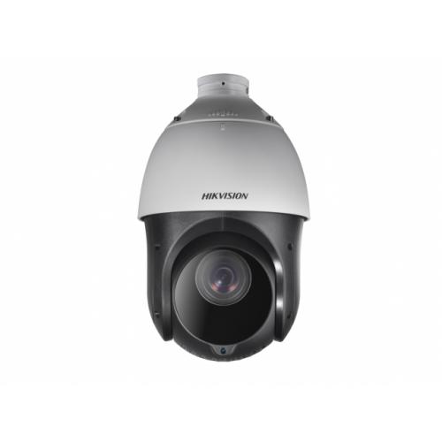 DS-2DE4225IW-DE Hikvision