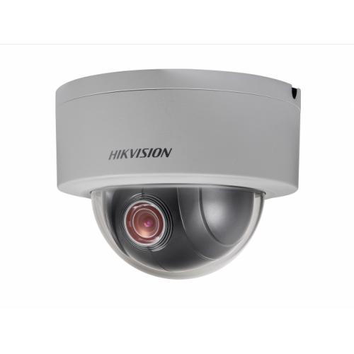 DS-2DE3204W-DE Hikvision