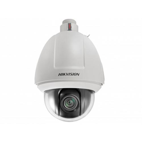DS-2DF5284-AEL Hikvision