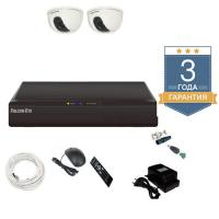 Комплект видеонаблюдения на 2 камеры АН2