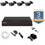 Комплект видеонаблюдения на 4 уличные камеры АН4У